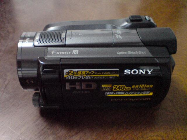 HDR-XR520V本体