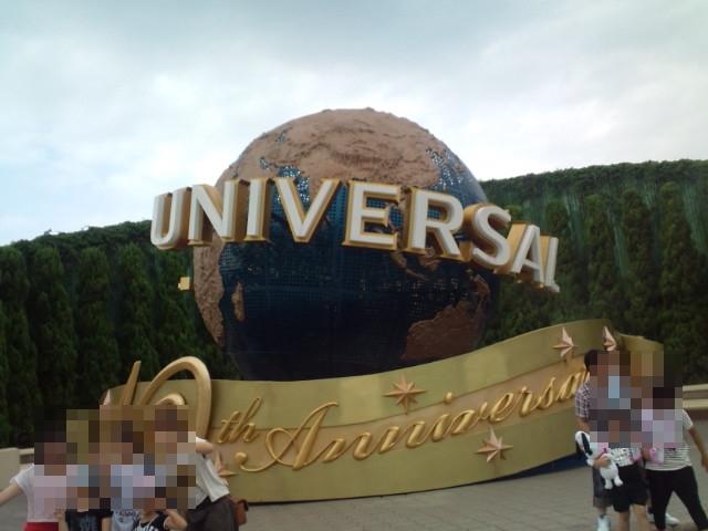 ユニバーサル・スタジオ・ジャパンの地球儀