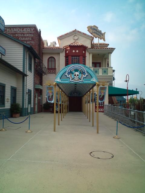 サンジの海賊レストラン入り口