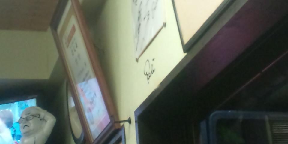 やまちゃん ペレのサイン