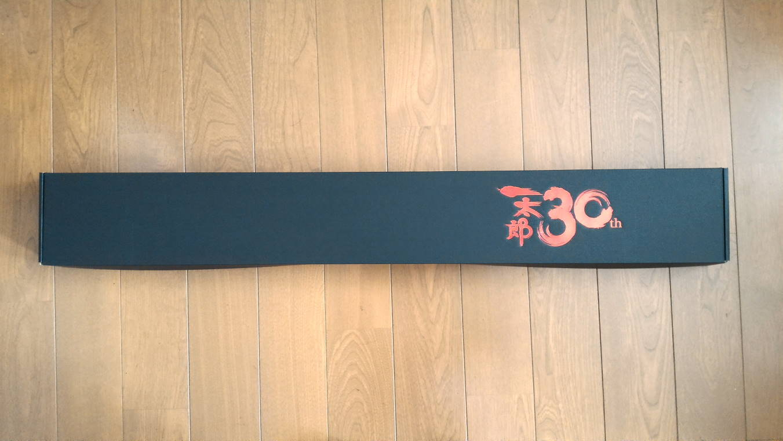 一太郎30周年記念 16本骨傘 凪(なぎ)』 化粧箱