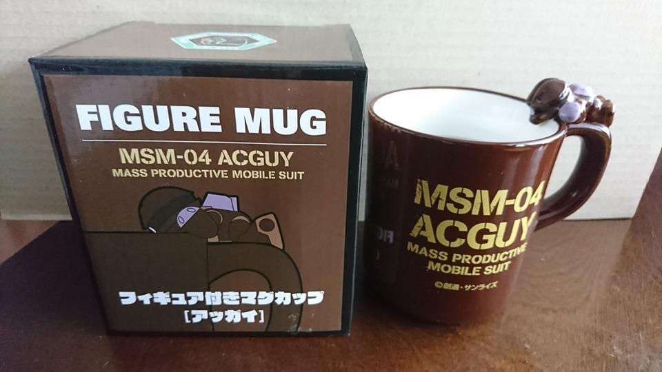 アッガイのマグカップ