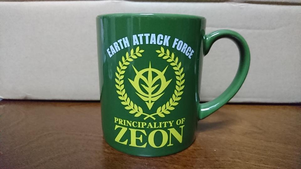 ジオン公国地球方面軍 マグカップ正面