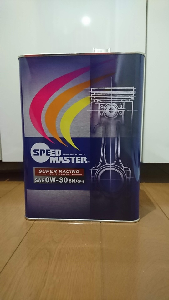 SPEED MASTER SUPER RACING 0W-30